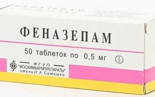Последствия отравления Феназепамом