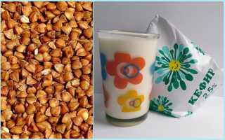 Как почистить кишечник и сосуды гречкой и кефиром