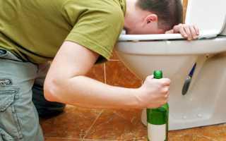 Про отравление алкоголем