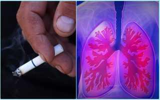 Как провести очищение легких после многолетнего курения