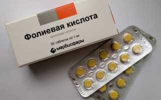 Возможна ли передозировка фолиевой кислотой