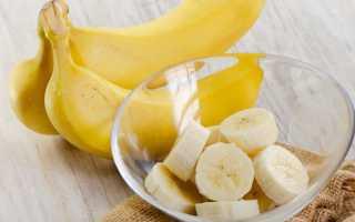 Бананы при отравлении: можно ли есть, польза и вред