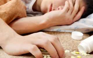 Симптомы и последствия отравления барбитуратами