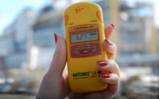 Что такое радиационный фон