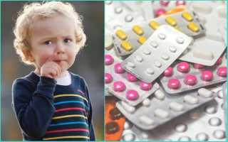 Список противорвотных препаратов при ротавирусной инфекции для детей