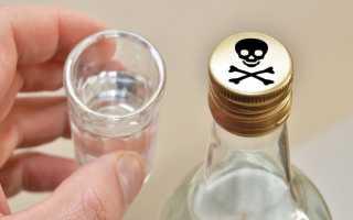 Что делать при отравлении водкой?