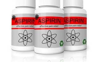 Симптомы и последствия передозировки Аспирином