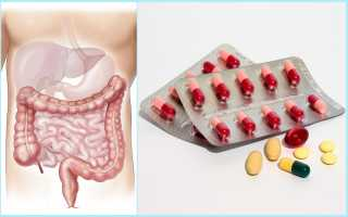 Какими препаратами можно очистить кишечник