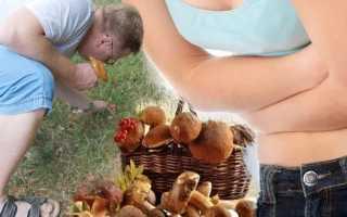 Что следует сделать при отравлении грибами