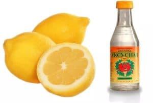 уксусная или лимонная кислота