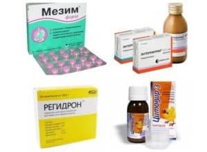 Таблетки от сальмонеллеза