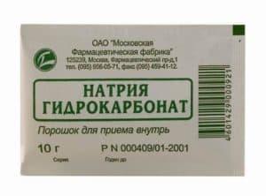 Гидрокарбонат натрия