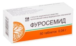Диуретик фуросемид в таблетках