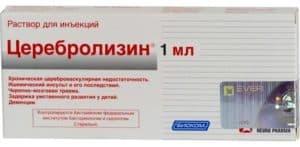 Церебролизин в виде раствора для инъекций