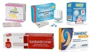Примеры пробиотиков