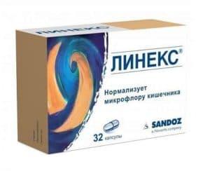 Капсулы Линекс для нормализации микрофлоры кишечника